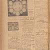 Jurab al-Kurdi, Vol. 6, no. 129 [139]