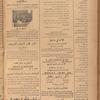 Jurab al-Kurdi, Vol. 6, no. 133 [143]
