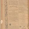 Jurab al-Kurdi, Vol. 6, no. 134 [144]