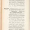 Dokladʺ o razvitīi russkoĭ zheli︠e︡znodorozhnnoĭ si︠e︡ti: Vʺ Obshchee Sobranīe Vysochaĭshe utverzhdennoĭ Osoboĭ Vyssheĭ Komissīi dli︠a︡ vsestoronni︠a︡go izsli︠e︡dovanīi︠a︡ zheli︠e︡znodorozhnago di︠e︡la vʺ Rossīi