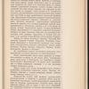 Zhurnalʺ Kommissīi o novykhʺ zheli︠e︡znykhʺ dorogakhʺ po voprosu o sooruzhenīi zheli︠e︡znodorozhnoĭ linīi otʺ gor. Armavira do stanit︠s︡y Kardonikskoĭ sʺ vi︠e︡tvi︠a︡mi na urochishche Staroe Zhilishche i na stanit︠s︡u Upornui︠u︡: Zasi︠e︡danīe 15 marta 1916 goda
