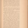 O privlechenīi chastnoĭ predprīimchivosti kʺ razrabotki͡e vpusti͡e lezhashchikhʺ kazennykhʺ zemelʹ vʺ malonaselennykhʺ mi͡estnosti͡akhʺ: 1912 goda