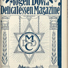 Mogen Dovid delicatessen magazine, Vol. 1, no. 5, [Front cover]