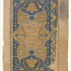 Sarlawh, f. 1v, [Headpiece]
