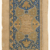 Sarlawh, f. 2, [Headpiece]