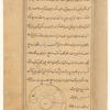 The orbit of Venus (al-Zuhrâ), f. 19