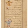 Cepheus (al-Qîqâ'ûs) [top]; Boötes (al-'Uvâ') [bottom], f. 25v
