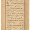 'Ajâ'ib al-makhlûqât va gharâ'ib al-mawjûdât, f. 269