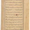 'Ajâ'ib al-makhlûqât va gharâ'ib al-mawjûdât, f. 274v