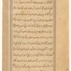 'Ajâ'ib al-makhlûqât va gharâ'ib al-mawjûdât, f. 280v