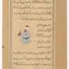 'Ajâ'ib al-makhlûqât va gharâ'ib al-mawjûdât, f. 282v