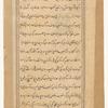 'Ajâ'ib al-makhlûqât va gharâ'ib al-mawjûdât, f. 283v