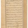 'Ajâ'ib al-makhlûqât va gharâ'ib al-mawjûdât, f. 286
