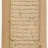 'Ajâ'ib al-makhlûqât va gharâ'ib al-mawjûdât, f. 298v