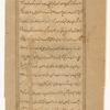 'Ajâ'ib al-makhlûqât va gharâ'ib al-mawjûdât, f. 302v