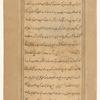 'Ajâ'ib al-makhlûqât va gharâ'ib al-mawjûdât, f. 309