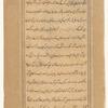 'Ajâ'ib al-makhlûqât va gharâ'ib al-mawjûdât, f. 311