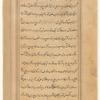 'Ajâ'ib al-makhlûqât va gharâ'ib al-mawjûdât, f. 322v