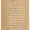 'Ajâ'ib al-makhlûqât va gharâ'ib al-mawjûdât, f. 328