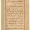 'Ajâ'ib al-makhlûqât va gharâ'ib al-mawjûdât, f. 348v