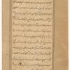 'Ajâ'ib al-makhlûqât va gharâ'ib al-mawjûdât, f. 350v