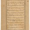 'Ajâ'ib al-makhlûqât va gharâ'ib al-mawjûdât, f. 358
