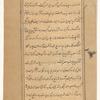 'Ajâ'ib al-makhlûqât va gharâ'ib al-mawjûdât, f. 361