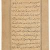 'Ajâ'ib al-makhlûqât va gharâ'ib al-mawjûdât, f. 362
