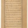 'Ajâ'ib al-makhlûqât va gharâ'ib al-mawjûdât, f. 365v