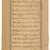 'Ajâ'ib al-makhlûqât va gharâ'ib al-mawjûdât, f. 369
