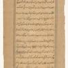 'Ajâ'ib al-makhlûqât va gharâ'ib al-mawjûdât, f. 370