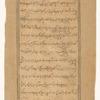 'Ajâ'ib al-makhlûqât va gharâ'ib al-mawjûdât, f. 370v