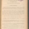 Petrovskai︠a︡ zhel. doroga: o sooruzhenīi vi︠e︡tvi Nelidovo-I︠U︡rʹevʺ