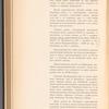 Osnovnyi︠a︡ soobrazhenīi︠a︡ kʺ proektu zheli︠e︡znodorozhnoi linīi Peterburgʺ (T︠S︡arskoe Selo)-Orelʺ, s otvi︠e︡tvlenīi︠a︡mi Bologoe (Valdaĭ)-Tapsʺ i Nelidovo-I︠U︡rʹevʺ: Obshchestvo Moskovsko-Vindavo-Rybinskoĭ zheli︠e︡znoĭ dorogi