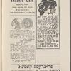 Di Poylishe ḥaseneh: in 3 aḳṭen mit eyn epilog