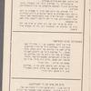 Di goldene ḳeyṭ: ḳlasish-ḥsidishe drama in 4 aḳṭen miṭ a prolog