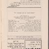 A meydels ḥolem: folḳs-drama in 4 aḳṭen