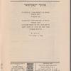 Zaraya, oder, di shehne Yudin: opera in 4 aḳṭen