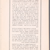 Frihlings-boll fun Y.L. Perets shrayber fereyn