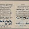 Der nayer meshieḥ, oder Dovid Alroy