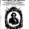La Musique populaire, Vol. 2, no. 49