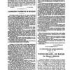 La Musique populaire, Vol. 3, no. 133