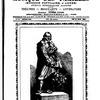 La Musique populaire, Vol. 4, no. 170