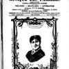 La Musique populaire, Vol. 4, no. 205