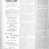 Freund's musical weekly, Vol. 9, no. 12