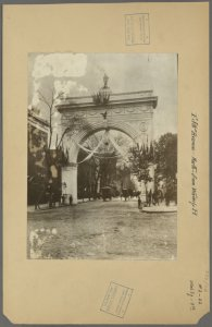 Manhattan: 5th Avenue - Waverly Place