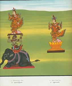 [The thirty-seven nats] 3. Hnamádawgyí nat. 4. Shwe Nabé nat.