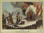 The Schenectady Massacre, 1690