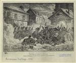 Death of Crispus Attucks, while leading an attack against British troops in Boston