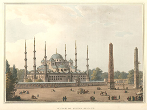 Mosque of Sultan Achmet Digital ID: 81514. New York Public Library